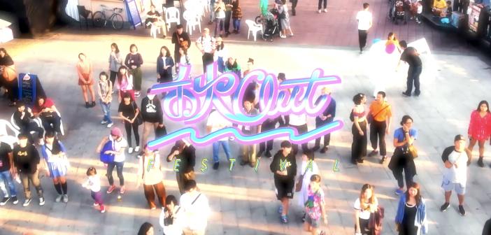 秋はチルしたい!台北ストリートフェス「禾火OUT音樂節」