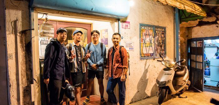 台湾のインディーズバンド「五五身」と巡る、桃園・中壢のオススメスポット