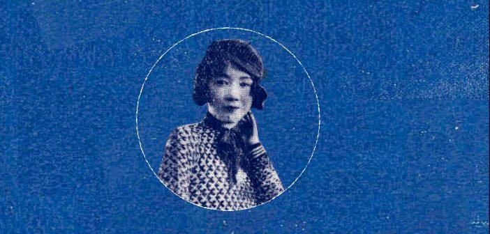 「蓄音臺灣」が、台湾大衆音楽揺籃期の貴重SP音源を世界で初めてCD化