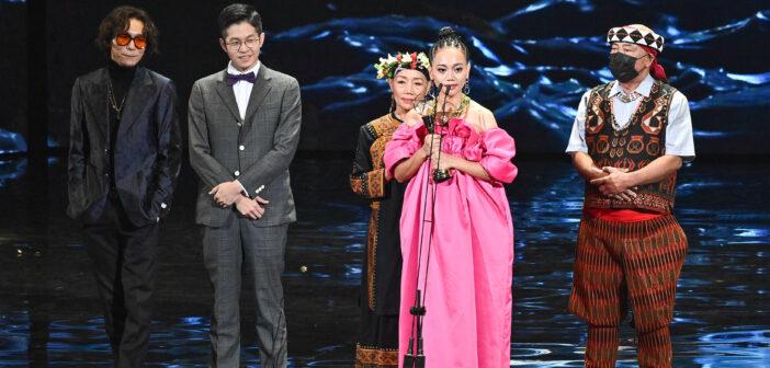 2020年「金曲獎」受賞者決定 今年の台湾音楽の顔はアルバム・楽曲ともに受賞したパイワン族シンガーの阿爆(阿仍仍)!