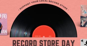 【RECORD STORE DAY特集】台湾現地のレコードショップ4店がおすすめの台湾ミュージシャンの名盤!