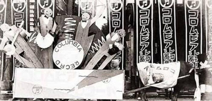最初の日台音楽交流はこれだ~1930年代の素晴らしい台湾ポップス